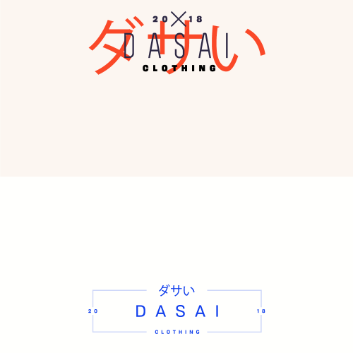 dasai clothing logo